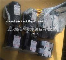 供應阿托斯比例防爆閥 AGMZA-A-10/250