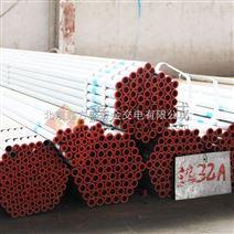利達(LiDa)襯塑管(熱水)/給水襯塑復合鋼管/輸水管 15~150