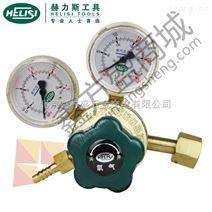 赫力斯(HELISI)工業型氧氣減壓器/氧氣表066107 YQY-07