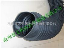 重庆耐高温油缸防护罩制造厂