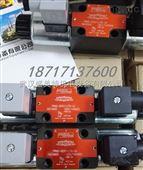 雅歌辉托斯PRM2-063Y11/30-24比例方向阀