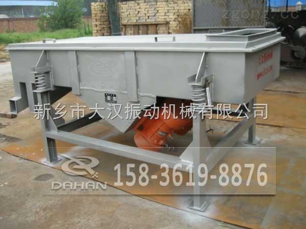 震动筛厂家直销葡萄干除杂直线振动筛型号齐全价格优惠