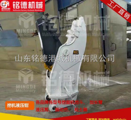 云南 挖掘机液压夹钳 破碎钳 鄂式夹钳 液压剪 厂家供应图片