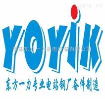 德阳YOYIK销售EH油循环泵02-125801-3哎牔