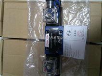 立新溢流阀DBW30B-7-L5X/31.5-6EG24NZ5L正品特惠