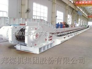 郑煤机集团SGZ764系列刮板运输机配件