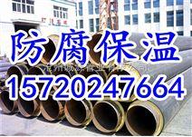 河北钢套钢保温钢管厂家