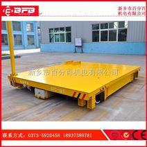 供应百分百滑触线轨道搬运车 梁式结构电动轨道运输车