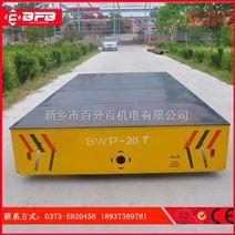 百分百供应BWP蓄电池无轨电动平车