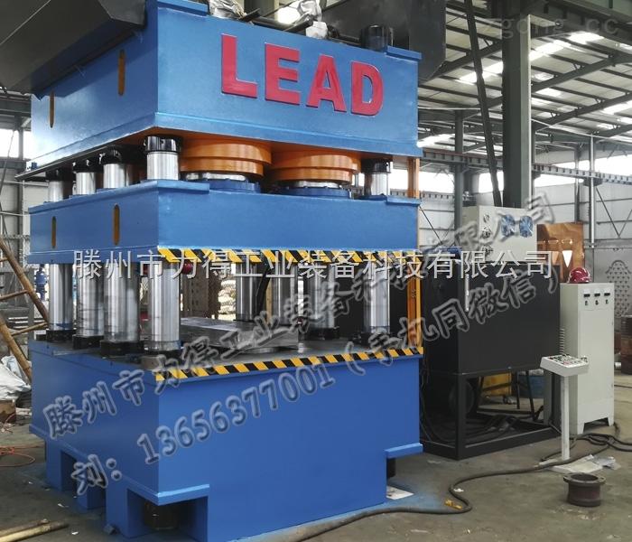 优质出口专用3600T双动门板压花机设备就选力得压花机厂