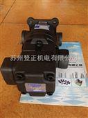 台湾福南齿轮泵VP-SF-40-C-20常用的泵