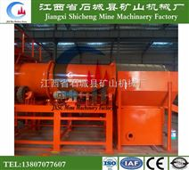 滚筒洗矿机设备供应滚筒洗矿机滚筒洗矿机重量 选铌滚筒洗矿机