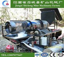 冶金滚筒洗矿机滚筒洗矿机维护滚筒洗矿机结构 高质量选矿设备