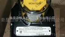 優勢供應美國Moniteur限位開關等產品。