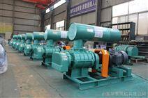 蒸汽压缩机厂家 蒸蒸发器选型