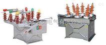 新疆直柱式ZW8-12/630-20高压真空断路器