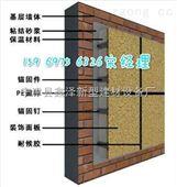 新型外墙保温装饰一体板设备 鑫泽全自动设备 性能可靠