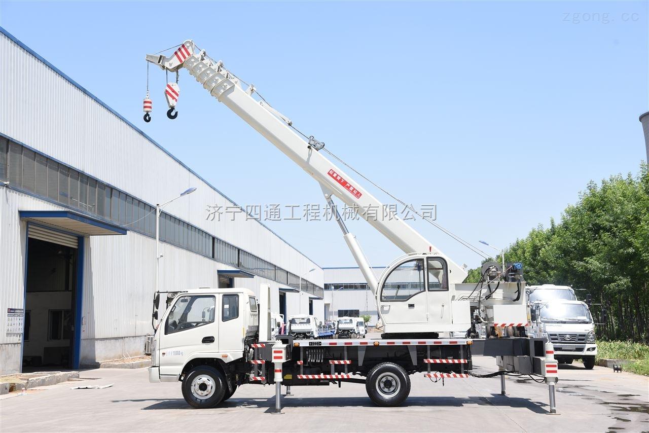 山东小吊车10吨小型吊车 济宁吊车售后服务
