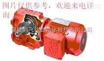 MCS40A0015-5A3-4-0T 08275181
