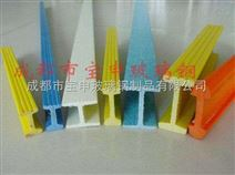 供应防腐蚀玻璃钢工字钢拉挤型材25*15*4