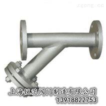 YG管道过滤器,上海沪工阀门制造有限公司过滤器