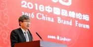 专家视角:制造业要实现从中国产品向中国品牌的转变