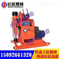ZLJ-400煤矿用探水钻机200米深度的坑道钻机