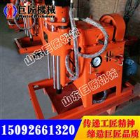 ZLJ-650注浆加固钻机 机械传动、液压给进 质量杠杠的