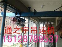 定做小型吊运机车载吊运机小吊机简易式吊运机手提式吊运机墙壁开槽机全自动吊运机