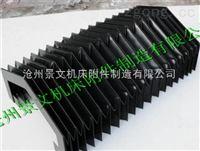 机械设备阻燃风琴防护罩质量可靠