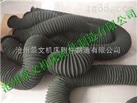 帆布粉尘颗粒输送软连接,软连接正规生产厂家直销