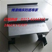 日发精机RFMV80机床防护罩