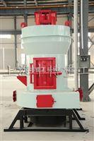 金坛雷蒙磨 雷蒙磨粉机-超细雷蒙磨粉机型号丨雷蒙磨配件厂家设备