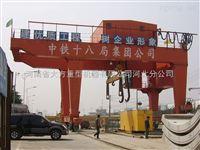天车 龙门吊 电动葫芦厂家