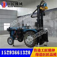 巨匠车载式气动水井钻机移动方便 拖拉机式气动打井机