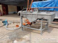 大汉生产风冷式直线振动筛分机直线震动筛型号齐价格低