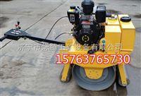 小型光轮振动压地机 手推压土机自重550公斤