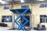 北京固定式升降平台.液压升降机.电动升降货梯