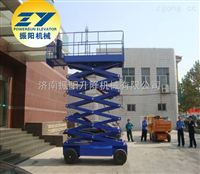 河南自行式升降机.全自行升降平台.轨道行走升降车