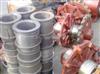 KQG150Y驱动轮总成-KQG150Y潜孔钻机配件