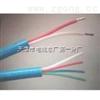 供应MKVV32多芯矿用监控电缆