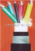 kvvr32钢丝铠装矿用控制电缆MKVV32