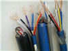 MKVVR/煤矿用阻燃控制电缆