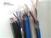 MHYV矿用通信电缆MHYV 1x2x7/0.28